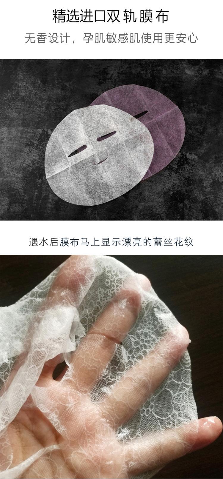 凍干面膜銀_07.jpg