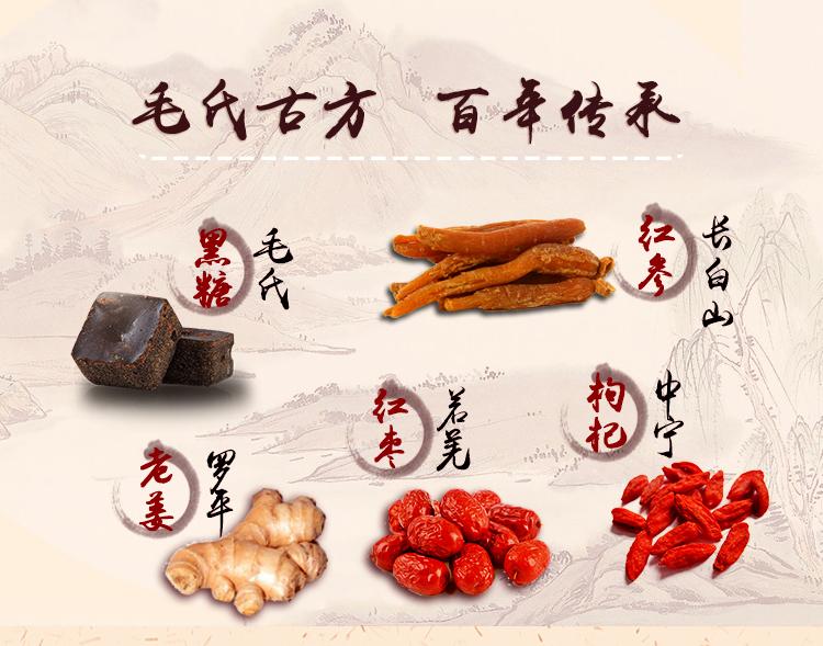 黑糖紅參_02.jpg
