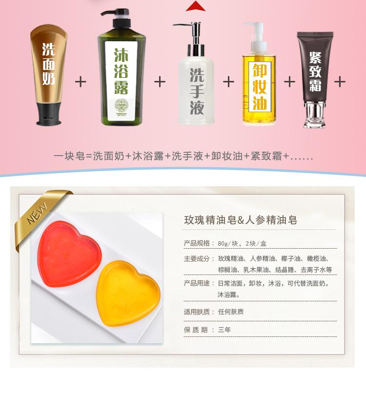 雙皂詳情_04.jpg