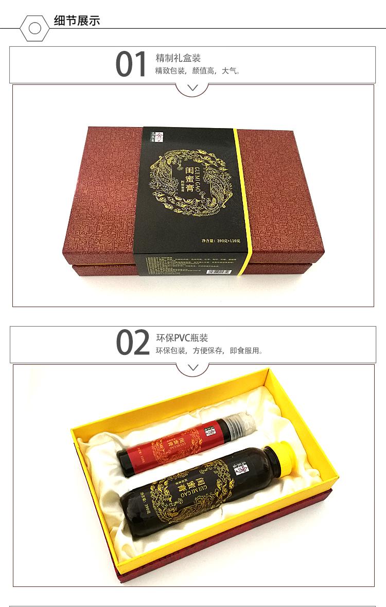 閨蜜膏棕色盒2019_11.jpg