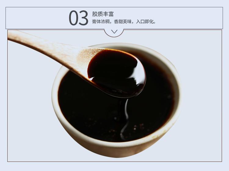 紅參蜜膏3瓶裝_15.jpg