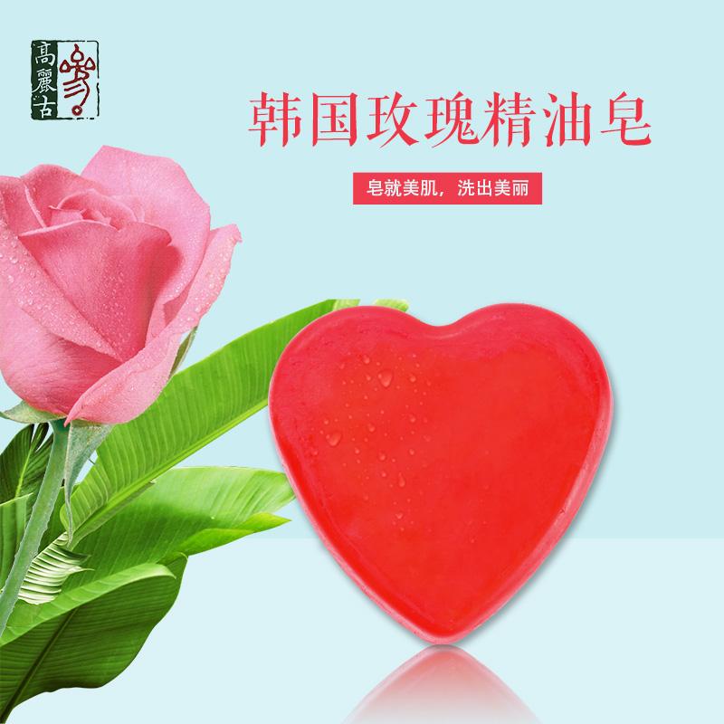 韓國玫瑰皂主圖.jpg