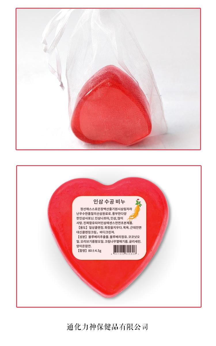 韓國玫瑰皂_13.jpg
