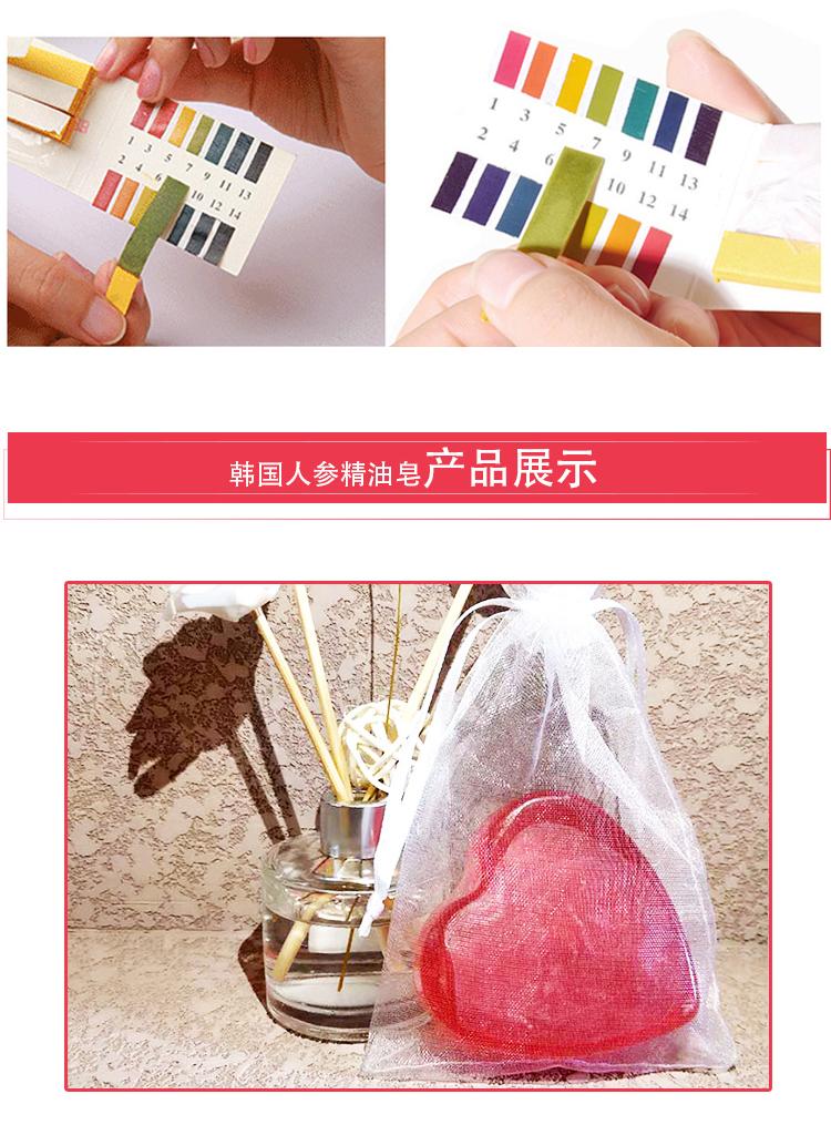 韓國玫瑰皂_12.jpg